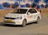 郑州有靠谱的驾校嘛?郑州驾校学车费用是多少?