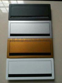 固泰GT-027 闪银色随意停面板线盒缓冲线盖