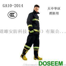 道雄优质消防员灭火防护服DSPC-3
