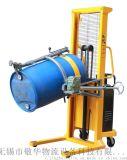 半电动油桶翻转车YL520A油桶堆高车