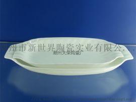供应陶瓷鱼盘12寸双耳烤盘长方切角盘