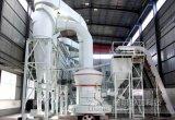方解石磨粉生產線,200目方解石歐版磨粉機