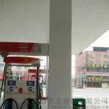 加油站吊顶防风铝条扣天花现料定制长度