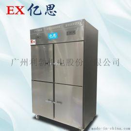 武汉防爆冰箱,实验室防爆冰箱
