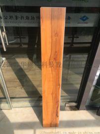 4.5mm厚鎖扣石塑地板防水室內地板廣東
