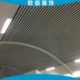 地下通道吊頂白色50圓管金屬天花 仿木紋鋁圓管吊頂天花材料