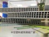 四川成都中空塑料建築模板廠家|固安科技