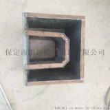 安微水泥混泥土U型槽模具批发价格