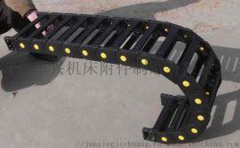 承重型工程塑料拖链 运行速度快耐磨 电缆保护线槽