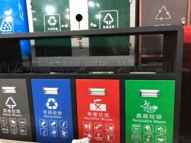 銅川哪裏有賣學校分類垃圾桶18821770521