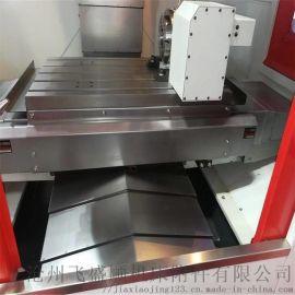 德玛吉CLX550车削**车床钢板防护罩定制维修