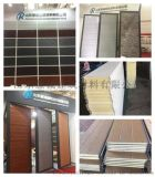 裝修裝飾材料 牆體保溫 彩鋼板 聚氨酯發泡