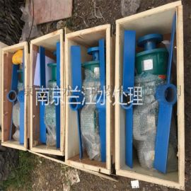 脱硫池桨式搅拌机生产厂家