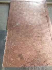 紫铜板/黄铜板 表面拉丝腐蚀镂空雕刻