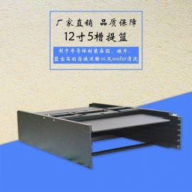 定制金属提篮Wafer Carrier 半导体 LED 太阳能光电提篮载具加工