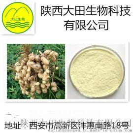 木犀草素提取物 98%