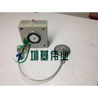 焦作消防電磁門鎖-單/雙門磁力鎖