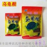 寵物龜飼料 小烏龜幼龜開口糧 愛心寶貝顆粒型飼料