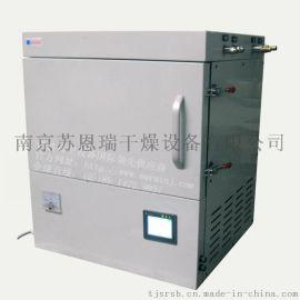 厂家生产超高速微波真空烧结炉 3kw微波高温炉 微波干燥设备