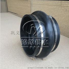 卡箍式橡胶接头可曲挠橡胶接头卡箍橡胶软接头卡箍橡胶接头