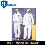 杜邦一次性防護服|防護服價格
