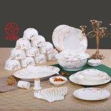 生產陶瓷食具,禮品陶瓷食具廠家