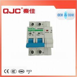 秦佳BD1-63S系列小型预付费自动重合闸