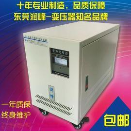 三相控制变压器50kva东莞润峰 三相干式隔离变压器380v变220v注塑机专用