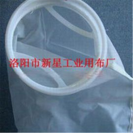 河南新星批发油脂过滤袋 电厂胶水滤布袋油墨滤袋 废渣过滤袋 尼龙网