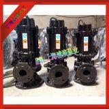 排污泵, QW潜水排污泵, 搅匀排污泵, 立式排污泵, 管道排污泵