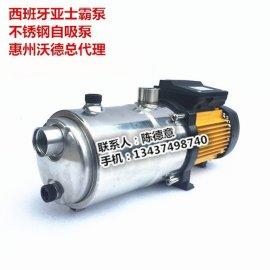 供应TECNO05 4M泵ESPA亚士霸水泵0.45KW不锈钢增压泵循环泵