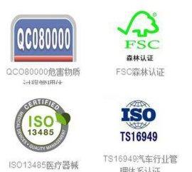 新乡产品认证机构多少钱