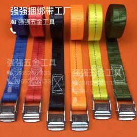 快速按扣式绑带25mm锌合金压扣无钩物品收紧带简易捆绑带行李扎带