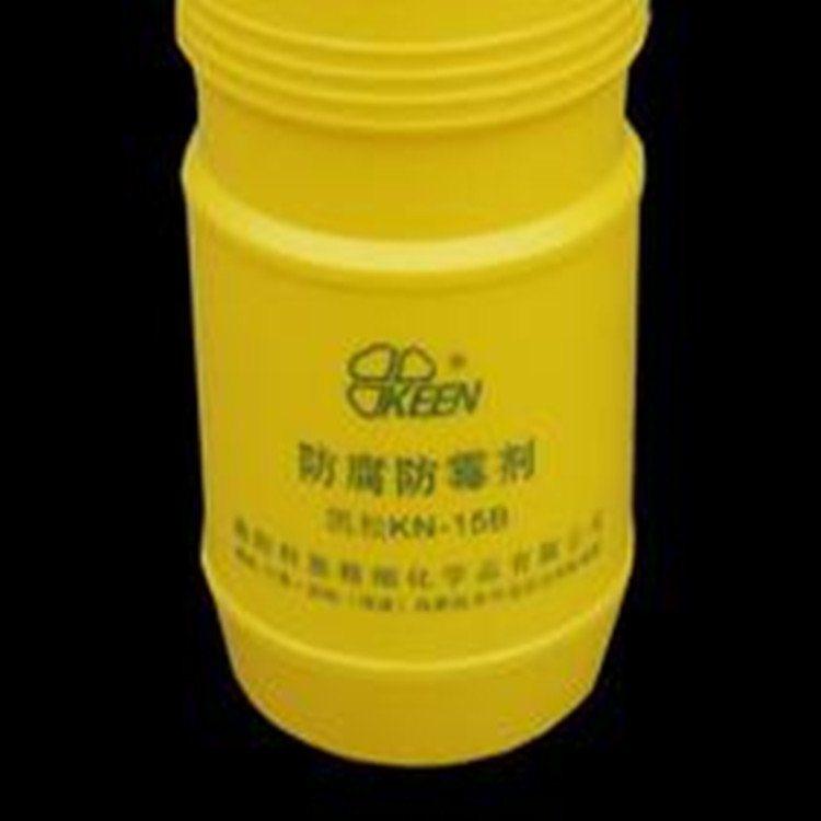 广州批发科恩防腐防霉剂,速速下手,厂价直销,下单有优惠
