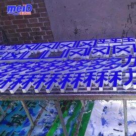 厂家定制广告牌不锈钢烤漆字 室内双面立体烤漆字 门头迷你发光字