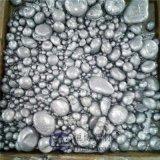 金属铍 Be98% beryllium metal 稀有金属 长期供应 优质现货