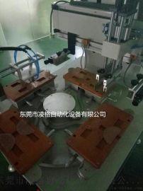 电动平面丝印机 半自动转盘印刷机 伺服印刷机