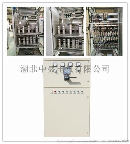 低压成套无功功率补偿装置供应商