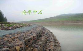 堤坡防护覆塑双绞格网,防洪护岸五拧双绞格网,水利护坡双绞格宾网
