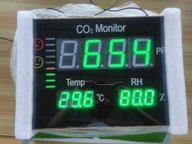 壁挂式二氧化碳检测仪 温湿度环境参数看板 CO2传感器