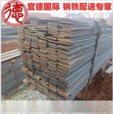 热镀锌扁钢上海地区供应商 50*5热镀锌扁钢 40*4镀锌扁钢批发 宜德供