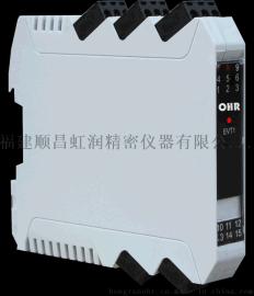 虹润推出智能电流变送器