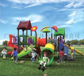 幼儿园户外大型玩具滑梯儿童塑料组合滑梯公园小区滑梯