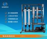 電泳漆超濾機-廣東電泳塗裝設備-泓和順電泳設備