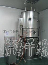 何首乌  沸腾制粒机 FL系列沸腾制粒机专业沸腾制粒干燥机厂家