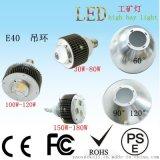 集成LED球泡燈50W