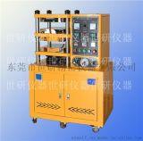世研SY-6210-A 20/30/50噸平板硫化機/壓片機
