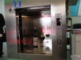 沧州饭店用传菜机,学校食堂用传菜机多少钱一台