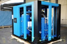 上海优耐特斯双级压缩螺杆空气压缩机