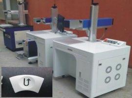 永嘉激光打字机|温州武进区名企推荐光纤激光打标机品牌|半导体激光器维修|一网